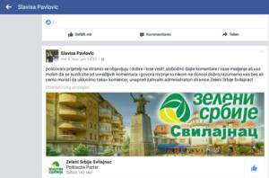 Фејсбук профил Славише Павловића и Фејсбук страница Зелена Странка Свилајнац