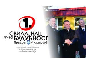 Изборни плакат којим су злоупотрбље фотографије господина Меклаистера и Давенпорта.